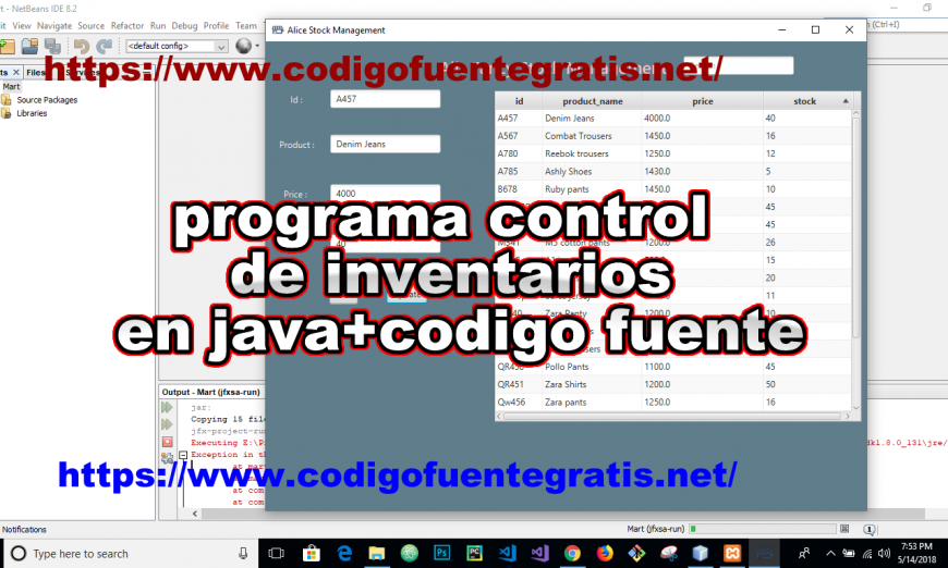Stock Management System Source Code In Java